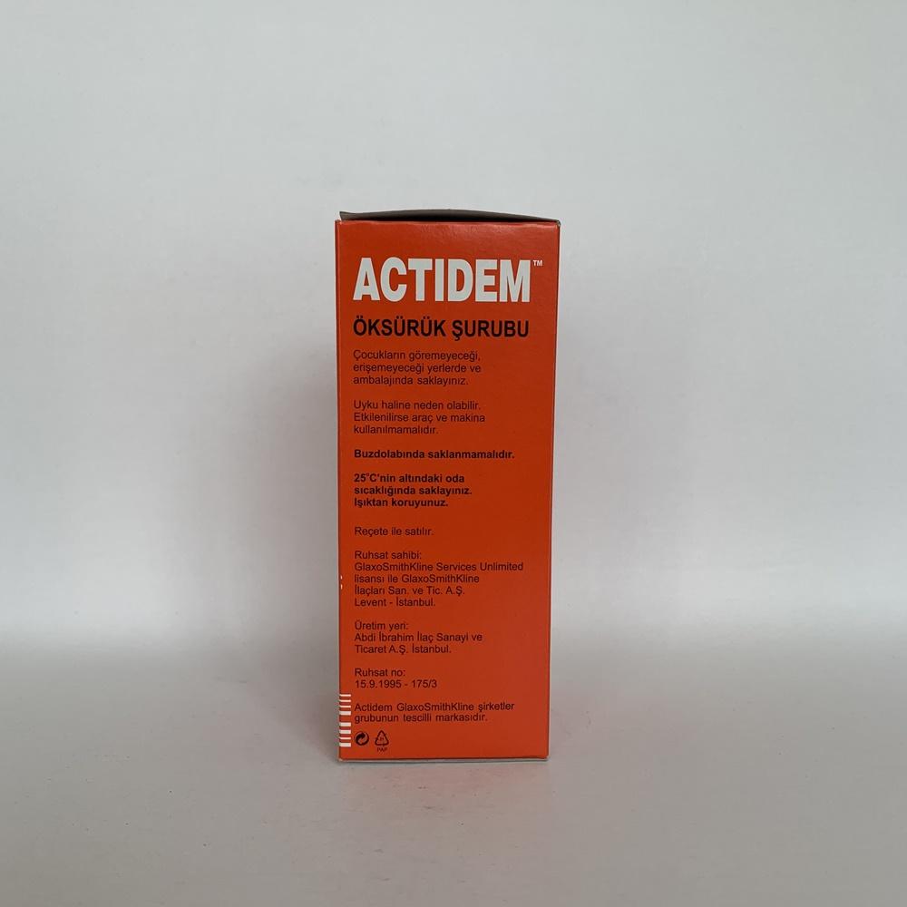 actidem-surup-ilacinin-etkin-maddesi-nedir