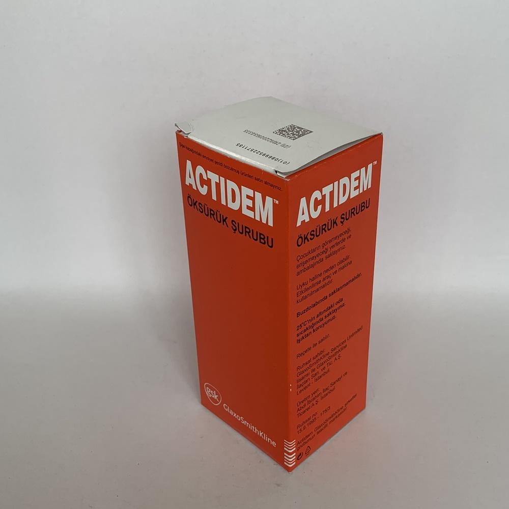 actidem-surup-yasaklandi-mi