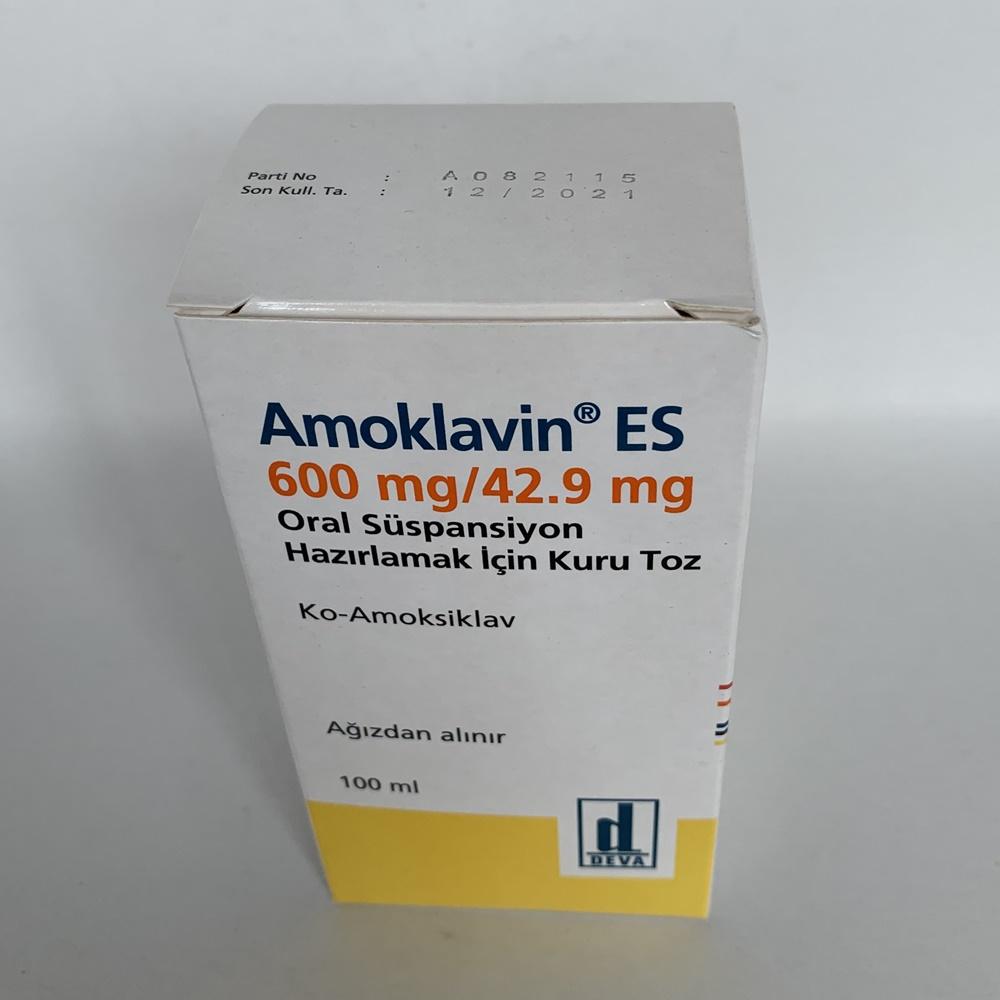 amoklavin-es-nasil-kullanilir