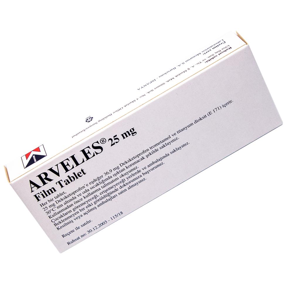 arveles-25-mg-i-lacinin-etkin-maddesi-nedir