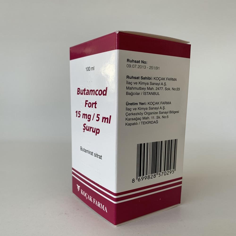 butamcod-surup-2021-fiyati