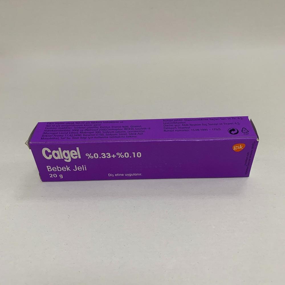 calgel-bebek-jeli-2021-fiyati