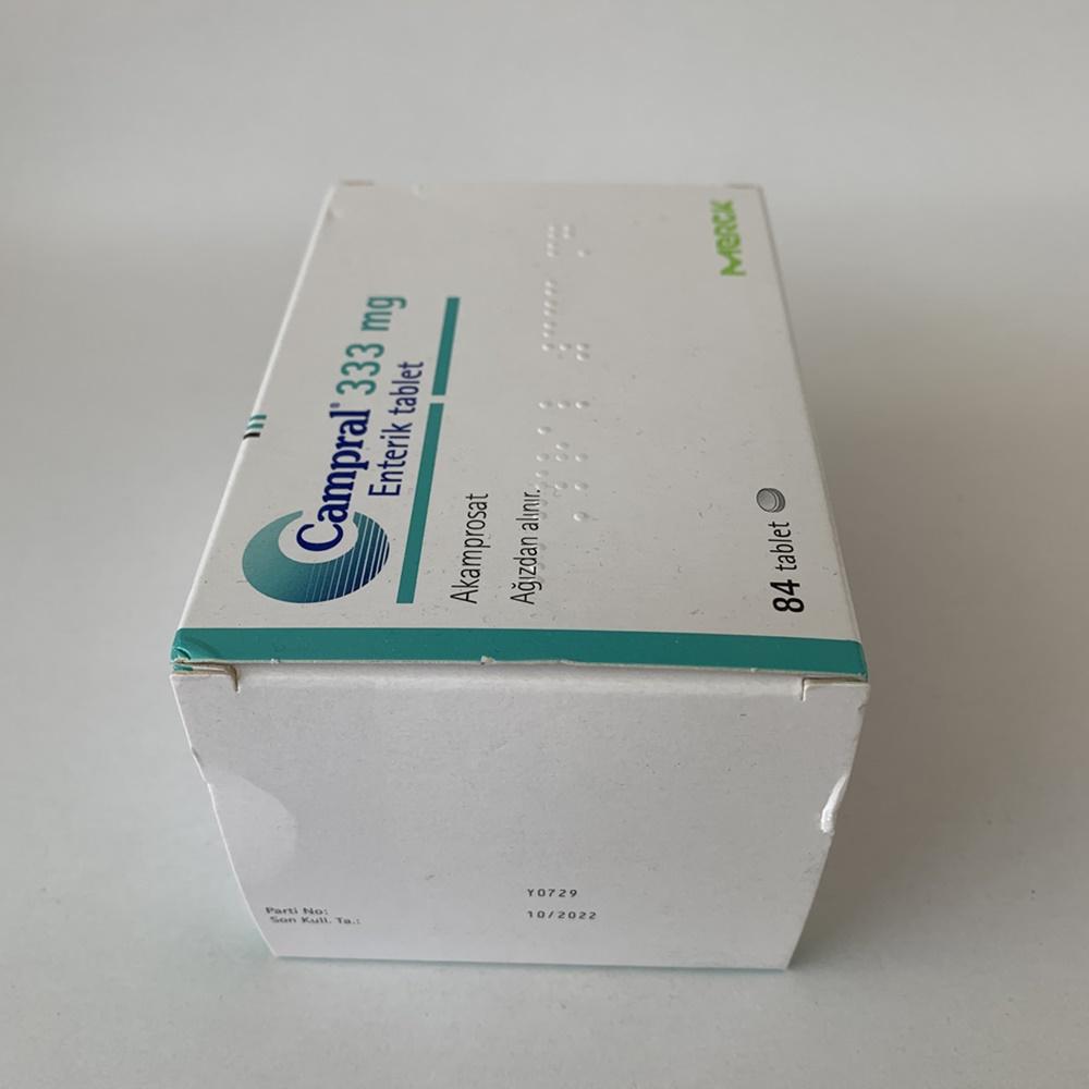 campral-tablet-ac-halde-mi-yoksa-tok-halde-mi-kullanilir
