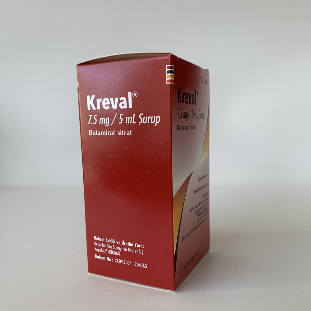 krevol-surup-ilacinin-ekin-maddesi-nedir
